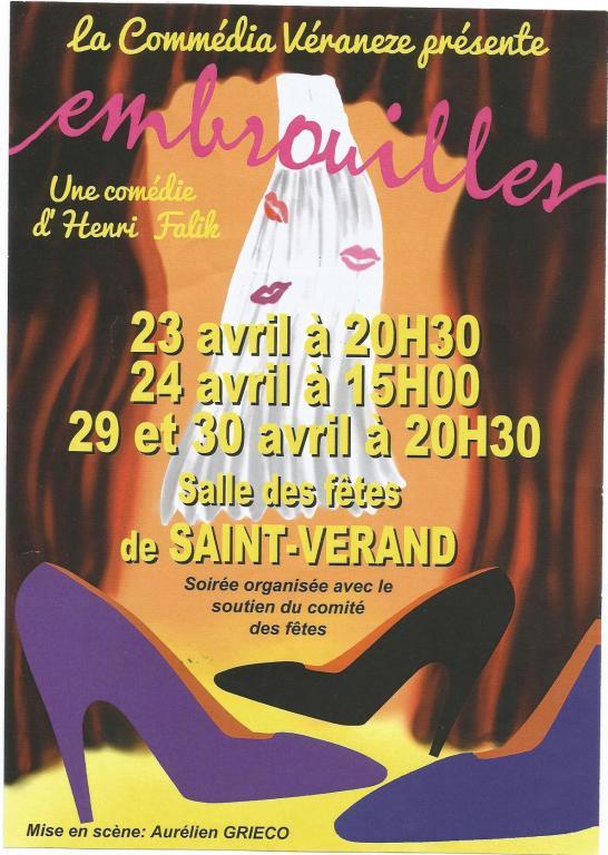 theatre-2016